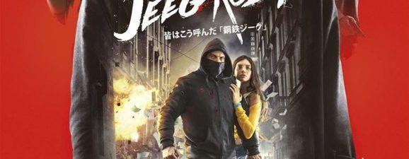 JeegRobot_affiche